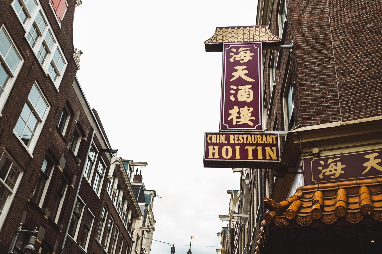 amsterdam-tipps-6